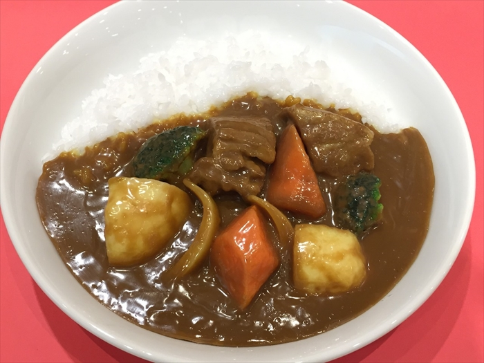 curry with veg R